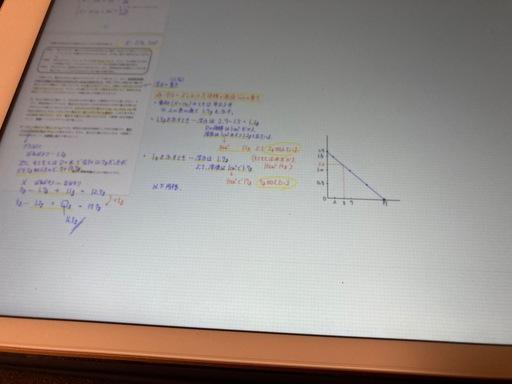 解説作成サービス2.jpg
